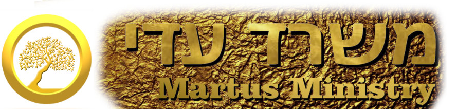 Martus Ministry